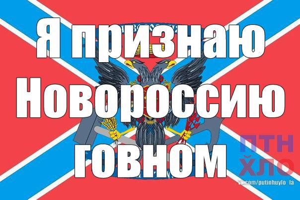 Штайнмайер, воодушевленный 2-недельным затишьем на Донбассе, надеется на выполнение Минских соглашений - Цензор.НЕТ 627