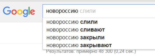 Псевдовыборы на Донбассе несут серьезную угрозу минским соглашениям, - МИД ФРГ - Цензор.НЕТ 2107