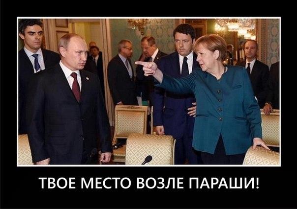 Путин назначил спецпредставителем по торгово-экономическим связям с Украиной Дмитрия Ливанова - Цензор.НЕТ 3565