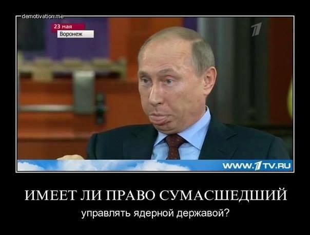 """Яценюк все еще надеется, что Запад поможет Украине оружием: """"Нам нужна сильная армия для сдерживания российских террористов"""" - Цензор.НЕТ 689"""