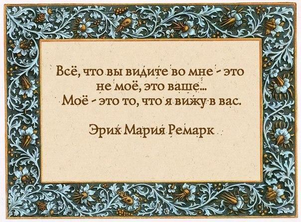 Валентина Герштун | Лугины