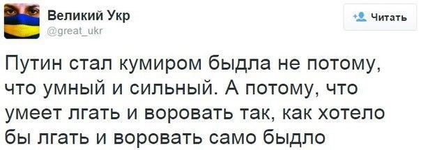Украина планирует соглашение с РФ по газу только  до конца зимы, - Демчишин - Цензор.НЕТ 5047