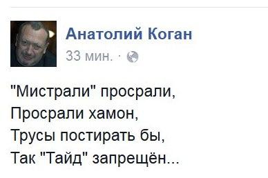 """""""Спалите вы нах#й это Новгородское! У меня 200-й, бл#дь!"""", - переговоры боевиков после ответного огня украинской армии - Цензор.НЕТ 3781"""