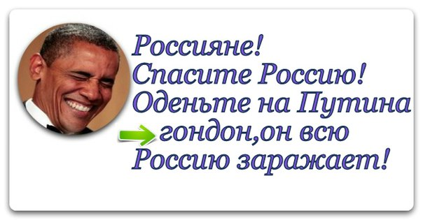 Украинская демократия остается устойчивой, несмотря на экономические трудности и агрессию РФ, - Госдеп США о местных выборах - Цензор.НЕТ 4214