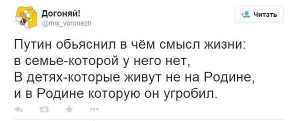 """Суд отменил арест и отпустил под залог 60 тыс. гривен лидера одесского """"Правого сектора"""" Стерненко - Цензор.НЕТ 7619"""