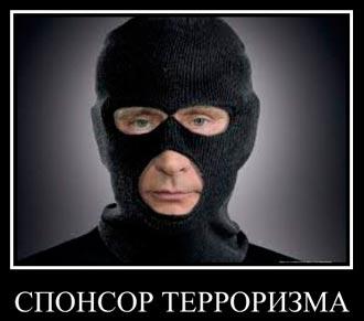 """ГПУ просит суд арестовать экс-главу НБУ Соркина и экс-предправления """"Реал-банка"""" Агафонова - Цензор.НЕТ 2516"""