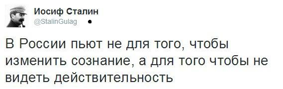 Сегодня террористы только раз нарушили перемирие. - на Луганщине пыталась прорваться ДРГ боевиков, - пресс-центр АТО - Цензор.НЕТ 5418