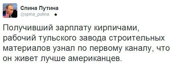 Впервые за всю историю отношений с МВФ Украина выполняет согласованную программу, - Порошенко - Цензор.НЕТ 6265