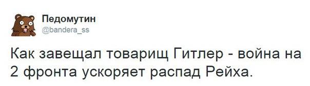 Нацгвардия берет курс на комплектацию контрактниками, - Аваков - Цензор.НЕТ 1580