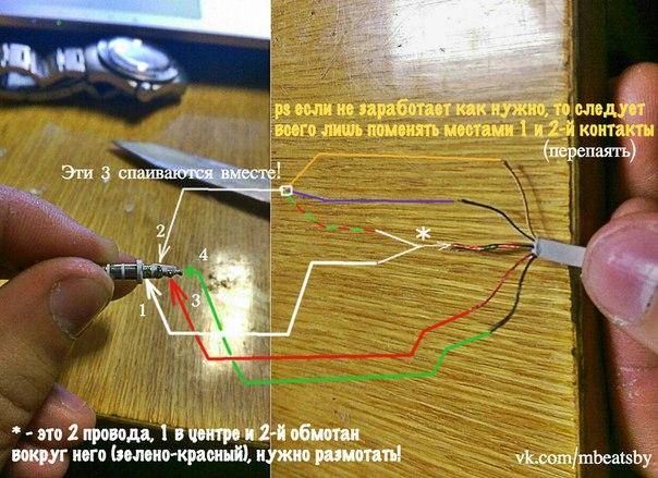 Ремонт проводов наушников своими руками 69