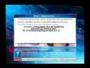 7_kanal_7News__SANIM_jaylyi__26.01.2015_17_waprik