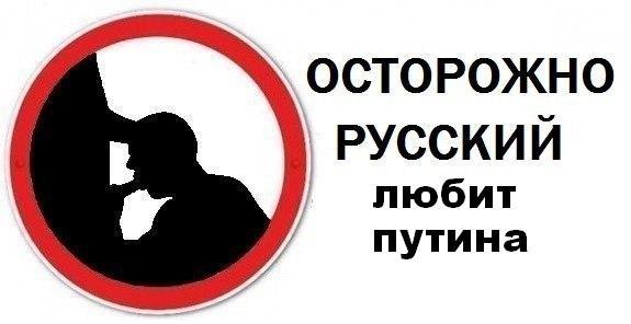 Лаврову кажется, что Путин - самый популярный лидер в мире - Цензор.НЕТ 1805