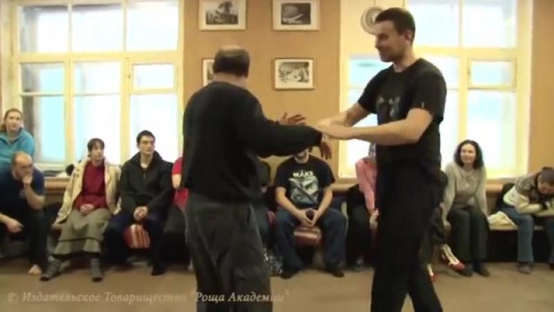 Рукопашь О вихторе