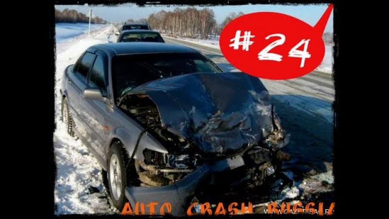 Аварии и дтп Март 2015 год.(24) Car Crash Compilation March 2015