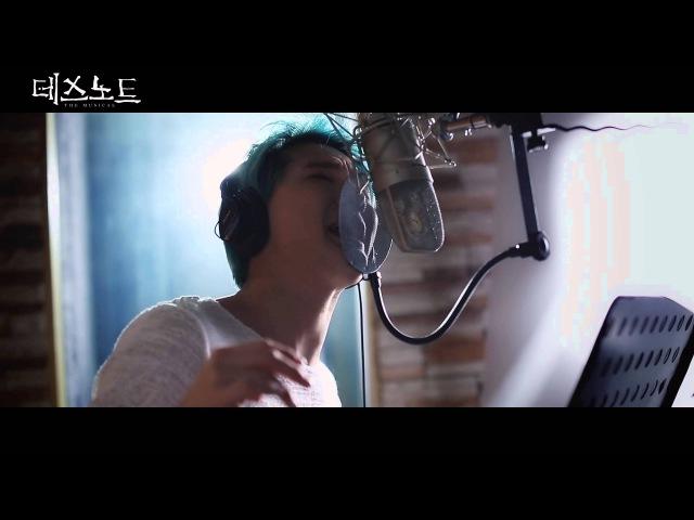 뮤지컬 데스노트 MV_The Game Begins(김준수)