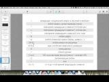 JavaScript - Урок 6 Регулярные выражения. Знакомимся с мощным инструментом работы с текстом.