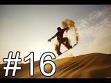 X-Klab - сноубординг в пустыне