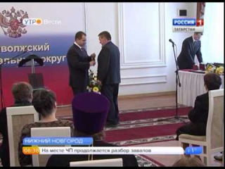 Орден Почёта вручили доярке из Кайбицкого района Альфие Биктагировой