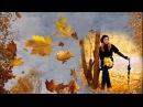 А Варум и Д Маликов Листья желтые