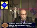 Коротко о теории Фоменко Носовского