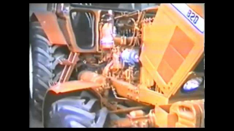 Техническое обслуживание тракторов Беларус МТЗ 80 и МТЗ 82 (МТЗ 100 и МТЗ 102)