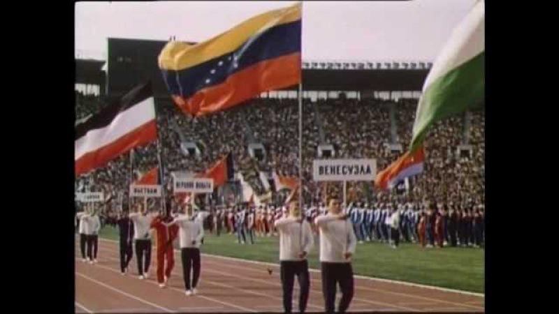 Муслим Магомаев - Стадион моей мечты-1. Muslim Magomaev