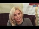 «Субботник» Татьяна Овсиенко (т-к Россия 16.03.2013 год).
