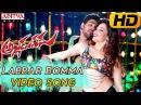 Labbar Bomma Full Video Song Alludu Seenu Video Songs Sai Srinivas Samantha