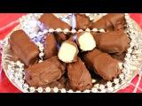 Ну, оОчень вкусные - Шоколадные Конфеты