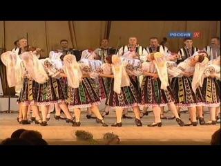 Suita de dansuri moldovenesti Ansamblul National Academic de Dansuri Populare JOC