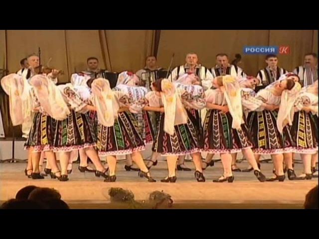 Suita de dansuri moldovenesti Ansamblul National Academic de Dansuri Populare