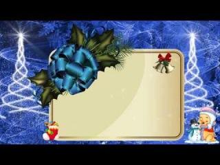 Футаж рамка Новогодняя для текста 2