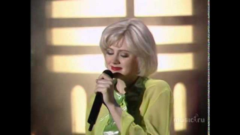 Натали - Как Жаль (Песня Года 1998)
