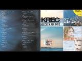 Krec - По Реке ft. Maestro A-Sid