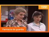 Farmacia de guardia, una serie de éxito en 1991 en Antena 3