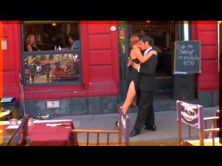 Аргентинское танго. Уличное выступление. Буэнос-Айрес.