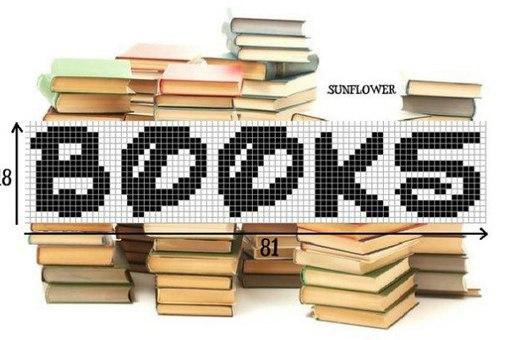 """2) Фенечка """"books"""" с меланжем"""