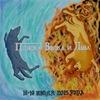 РИ Пляска Волка и Льва (ИП-2)