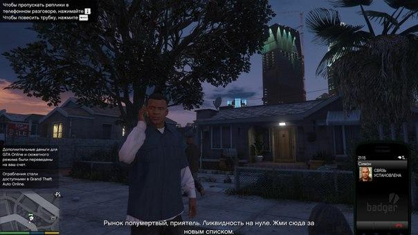 Crack GTA V Update 6