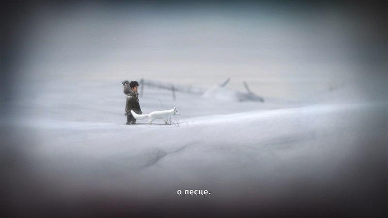 Never Alone (2014)  v. 1.6.0 скачать торрент
