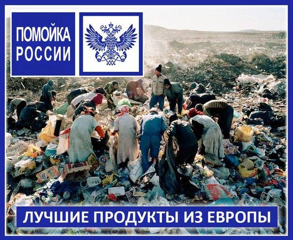 Берлин не намерен отменять санкции против России, - правительство Германии - Цензор.НЕТ 6280
