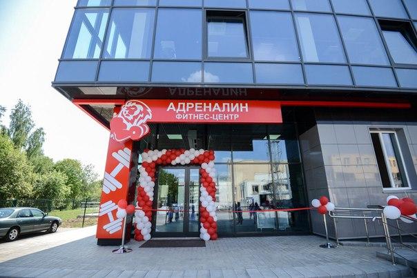 Магазин Спортивного Питания в Витебске
