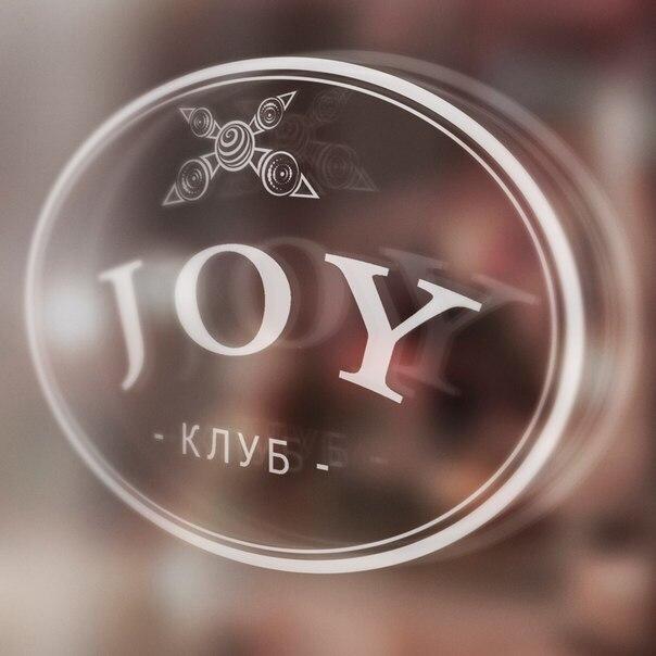 Joy | Клуб свободного отдыха в
