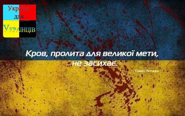 За день на Донбассе погиб один военнослужащий, восемь получили ранения, - пресс-центр АТО - Цензор.НЕТ 3258