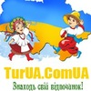 Turistichny Dovidnik-Ukrayini