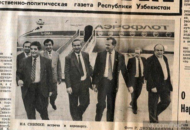 """ЕС отказал """"Роснефти"""" в доступе к секретным документам по санкциям - Цензор.НЕТ 8219"""