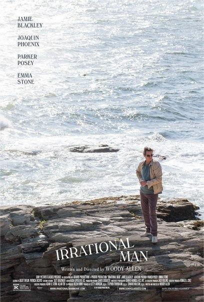 Новый постер «Иррационального человека»:
