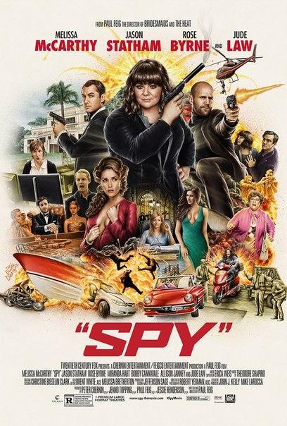 Новый постер комедийного экшна «Шпион»: