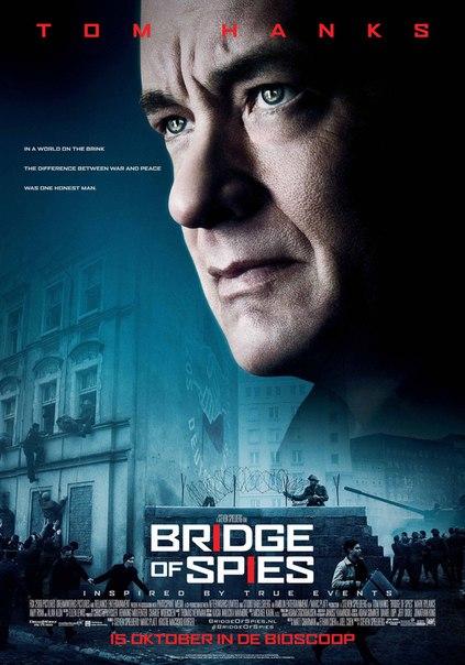 Новый постер драматического триллера Стивена Спилберга «Шпионский мост»: