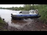Грузопассажирское судно на воздушной подушке СНВП-900⁄3